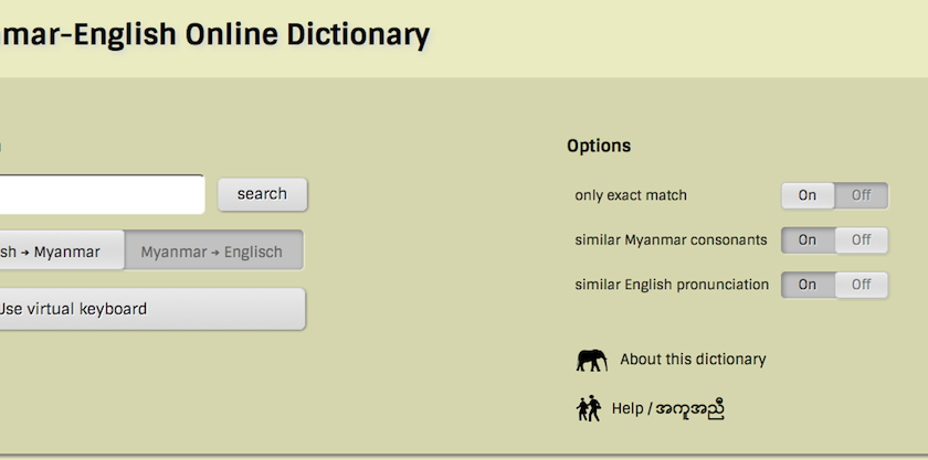 Myanmar-English Online Dictionary