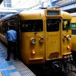 Zug in Hiroshima